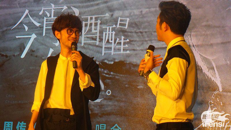 周传雄如约9月北京开唱 首次挑战四面台
