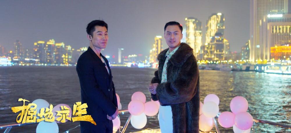 《掘地求生》12月29日上线 许君聪陈国坤爆笑闹元旦