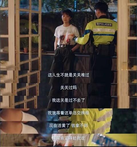 """《了不起的女陔》关玥设计遭抄袭,陈昊蓝演绎最""""衰""""设计师"""