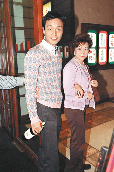 张国荣大姐透露:他八字曾算出命止46岁