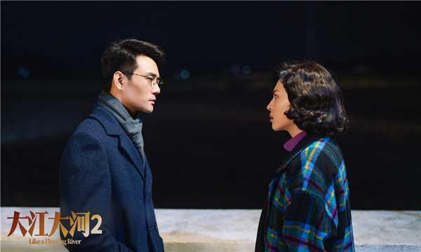 【美天棋牌】《大江大河2》联结时代共鸣 照见理想光亮