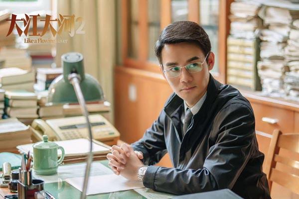 王锴《大江大河2》热播宋云辉即将开启新时代征程