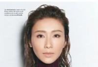 黎姿登上某杂志开年一月刊的封面照引起了网友热议