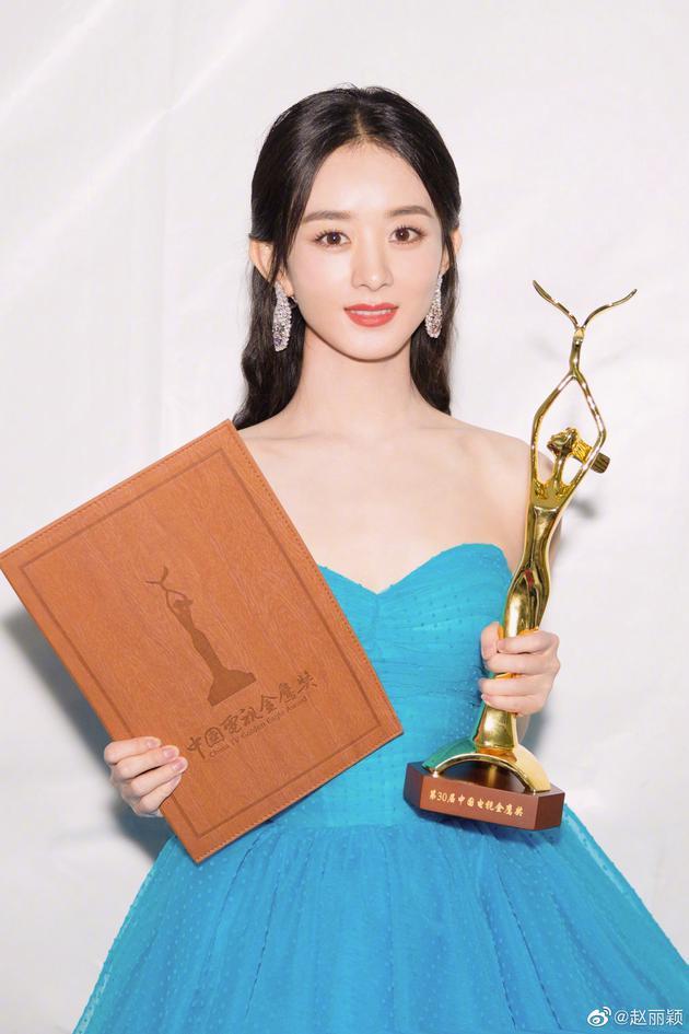 金鹰观众喜爱女演员赵丽颖开心捧奖杯 称继续努力