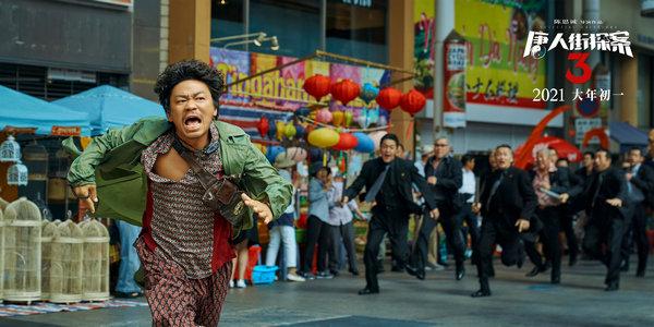 三种语言不断的争吵和欢笑《唐人街探案3》元旦送快乐