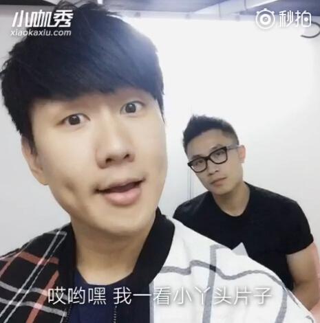 """林俊杰小咖秀上演""""橙汁儿"""" 获金星好评"""
