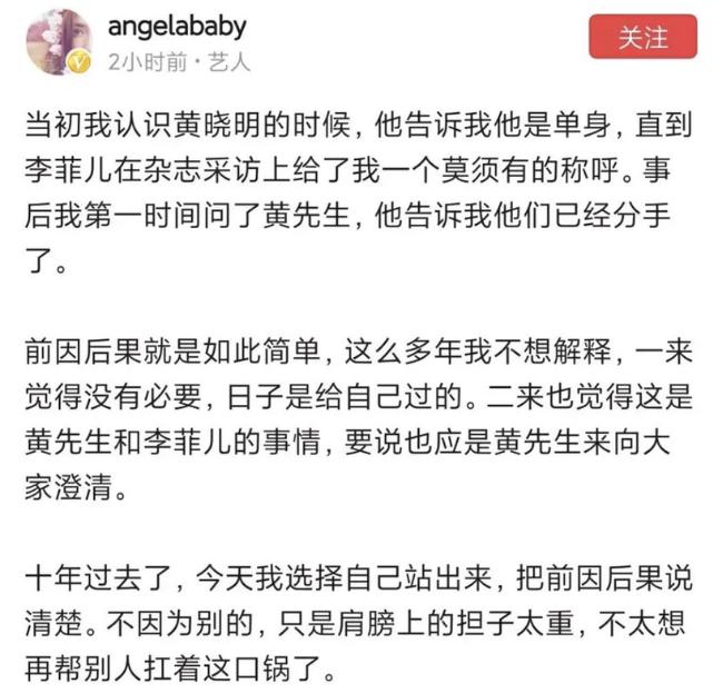 《【好聚彩娱乐官方登录平台】黄晓明对杨颖称呼的改变一字之差颇有深意》