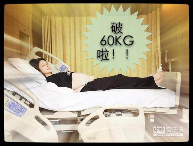徐若瑄自曝体重突破120斤 已卧床卧到脚软