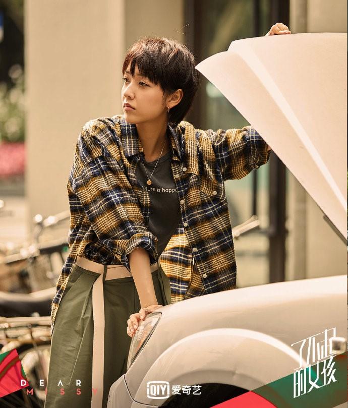 《了不起的女孩》大结局,陈昊蓝整装待发未来可期