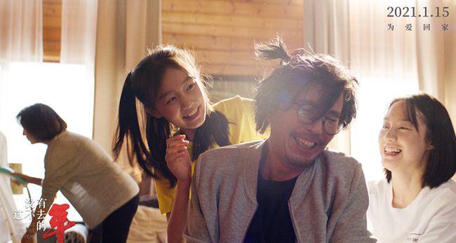 《没有过不去的年》终极海报预告导演李因、吴刚铎城市路演获好评
