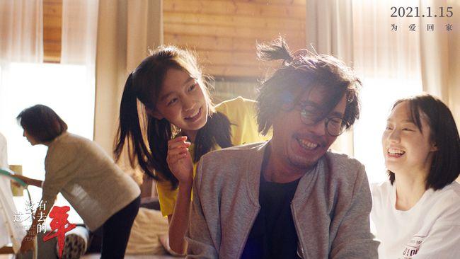 《没有过不去的年》发终极海报预告 导演尹力携吴刚多城路演获盛赞