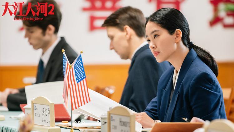 《大江大河2》杨采钰王锴陷入谣言漩涡 观众为梁的感到痛心