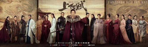 电视剧《上阳赋》开启了精彩的故事 被誉为该剧的动作导演