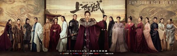 """尚香娱乐2021推出""""她""""主题 章子怡主演《上阳赋》率先播出"""