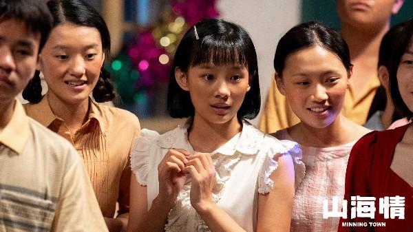 95后 卢晓华·赵华主演了《山海情》颠覆性的简单女工形象解读