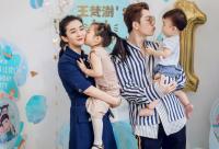 王栎鑫前妻吴雅婷分享一段带着女儿乘坐高空缆车的短片