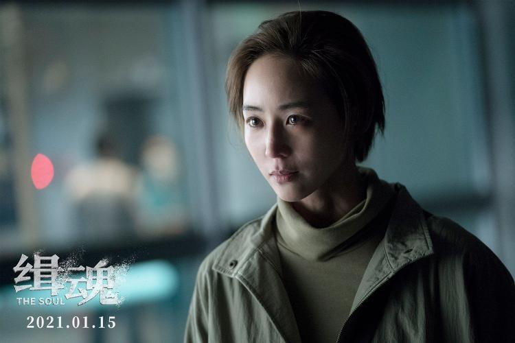 张钧甯主演的电影《缉魂》 将于明天上映 这位能干的女警察打开了燃烧大脑和杀害杀人犯的道路