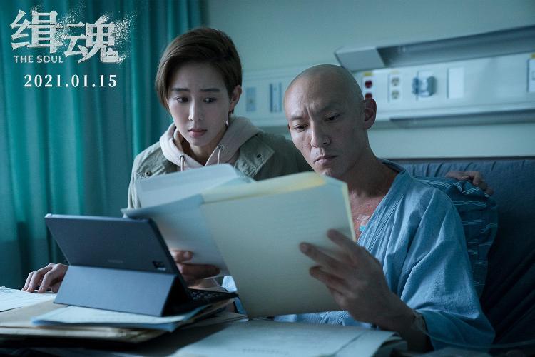 张钧甯主演电影《缉魂》明日上映  干练女警开启烧脑缉凶之路