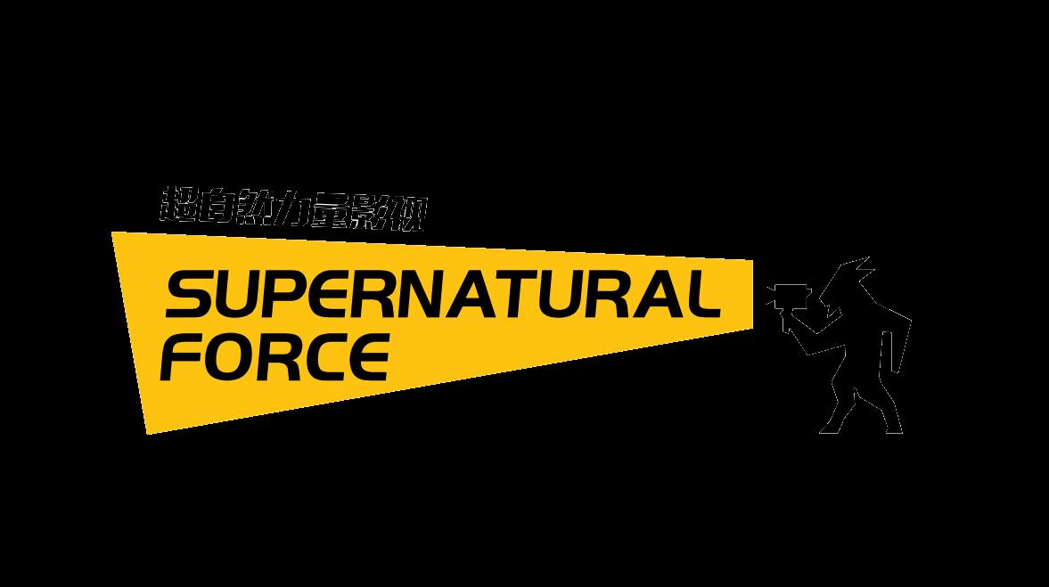 《【摩臣娱乐登录平台】剧本杀影视化首度跨界 超自然力量公司开发爆款《年轮》》