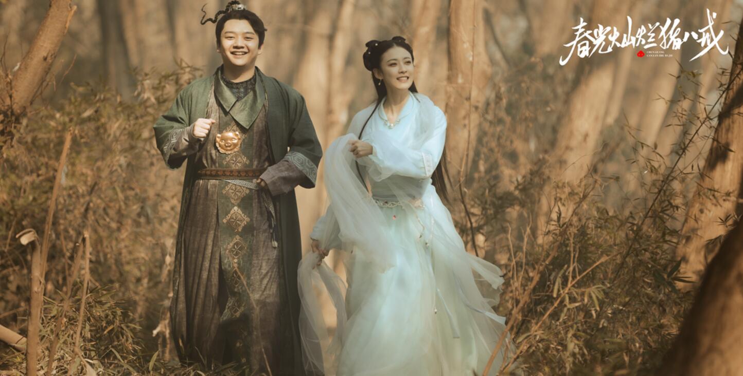 片名:电影《春光灿烂猪八戒》成功杀死洪涛·埃翁 20年后重聚