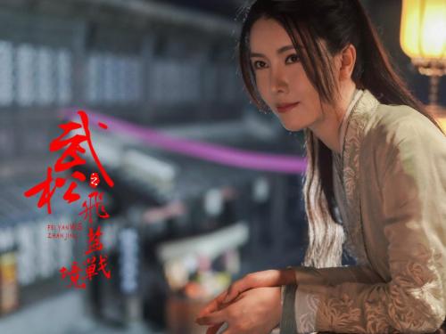 《【摩臣娱乐线路】《冰芯明月夙倾城》杀青,刘亦彤出演女二号》