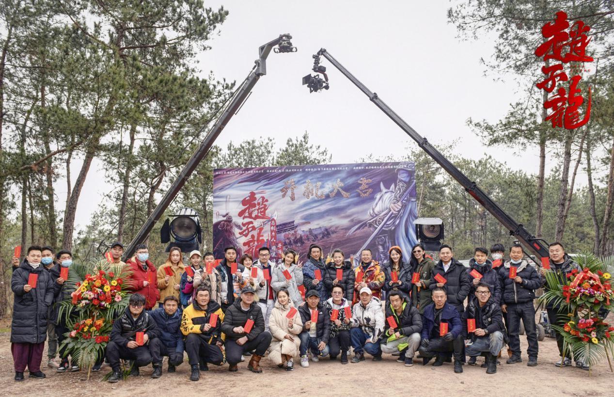 电影《赵子龙》横店开机场球队打造名将传奇