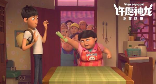 动画电影《许愿神龙》第一个周末票房近5000万韩元