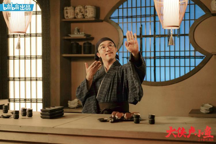 《大侠卢小鱼之夕阳红战队》首播魔术喜剧期待感