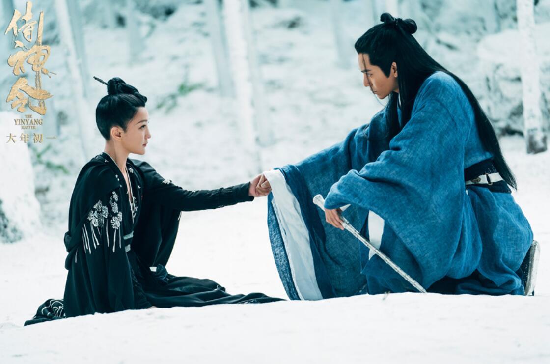 《侍神令》 Kun Xun预告了天坤酒神朋友们的团聚