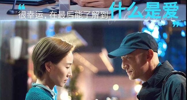 """电影《缉魂》口碑延续了张晨张均英的""""为爱牺牲"""" 引爆了感情议程"""