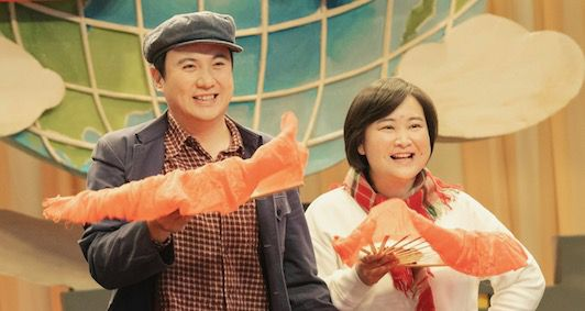 《你好 李焕英》公开了《哈哈哈哈哈》特辑沈腾·贾玲兄弟姐妹彼此相爱