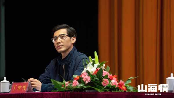 白宇客串出演电视剧《山海情》 因朴素的演绎而受到好评