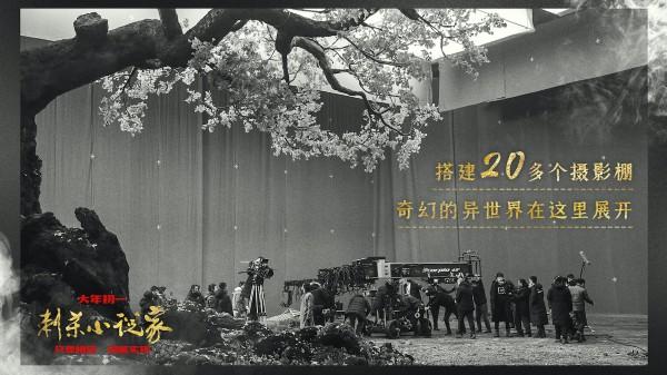 春节视频大片《刺杀小说家》曝光视频专题吴京访问班对视频技术感到震惊