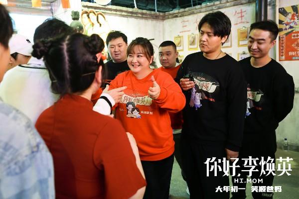 《你好 李焕英》重庆云路演技贾玲张晓菲点燃了冬天的山城