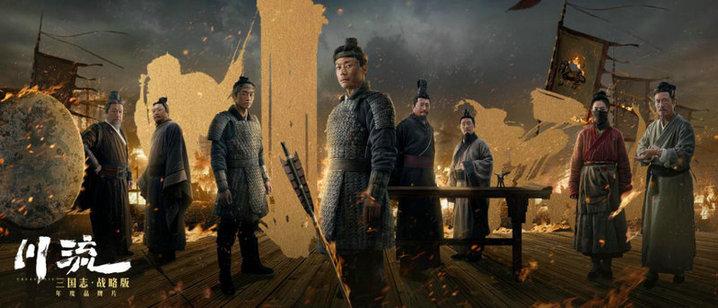 吴宇森开创大作《川流》品牌电影的新纪元