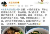 黄磊在个人社交平台分享了一组投喂爱妻孙莉的照片