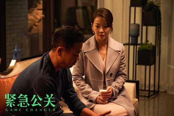 【美天棋牌】《紧急公关》情感骗子牵扯出婚恋行业乱局,林中硕方励对抗再升级!