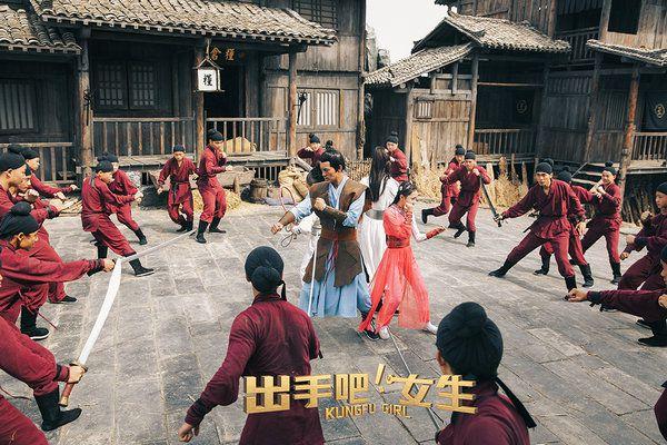 《出手吧!女生》影片口碑爆表,1月29日全国震撼上映