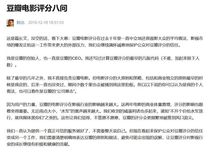 【美天棋牌】导演也质疑一星恶评,豆瓣评分为啥总惹争议?