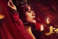 上阳赋以章子怡为中心演员配置中老年化
