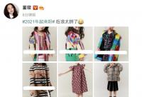 董璇在社交平台上分享了小酒窝最新时尚大片