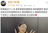 黄磊和爱妻孙莉相继在个人社交平台发文为女儿庆生