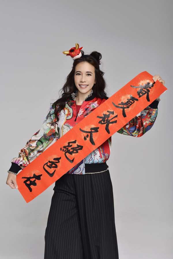 Karen莫文蔚特别在香港过年 工作满档多首新歌录制完成