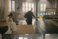 有媒体透露章子怡在拍摄上阳赋时不幸意外受伤