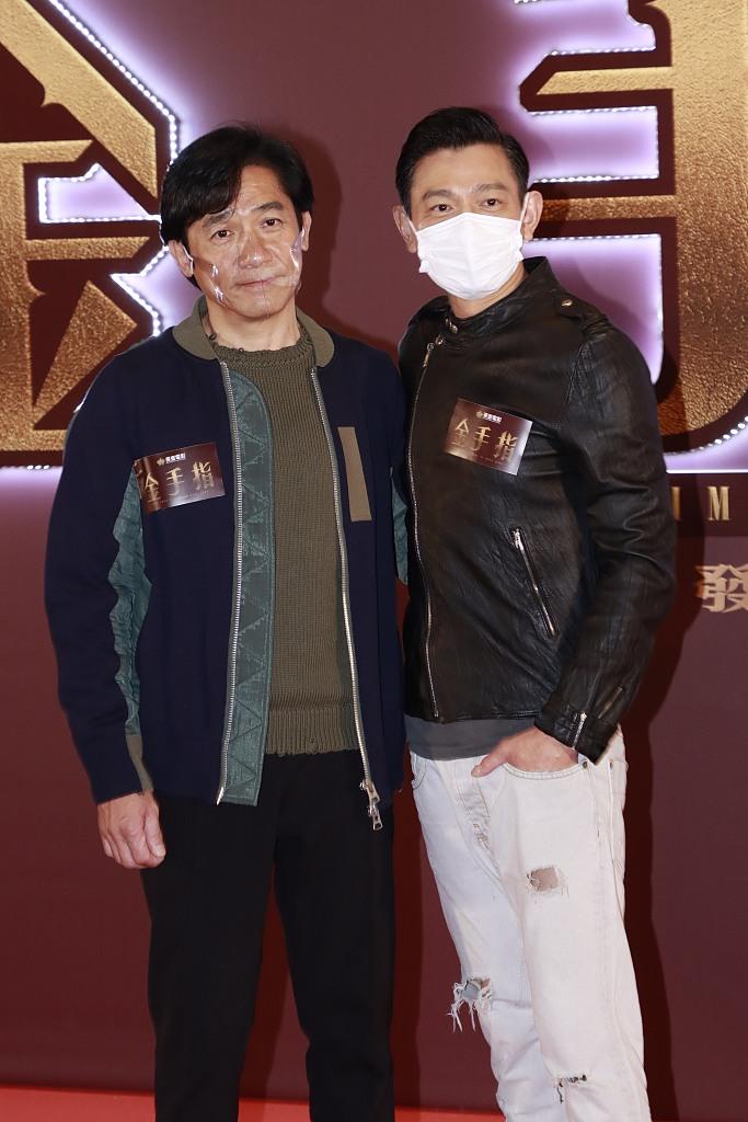 梁朝伟刘德华18年后再合作 共同亮相新片发布会
