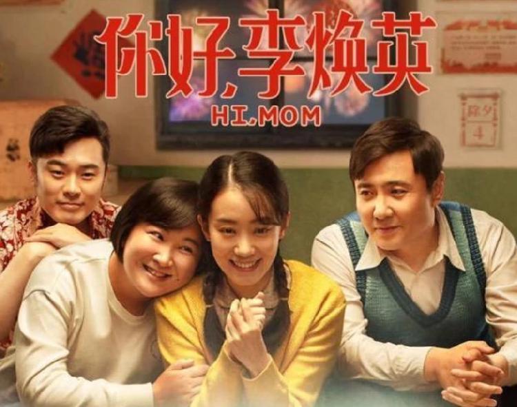 沈腾成为中国影史首位200亿票房演员,国产片迎来喜剧人时代?