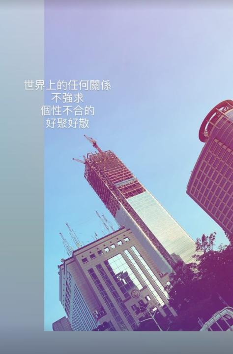 """梁静茹叹""""价值观大不同"""",承认分手总裁男友"""