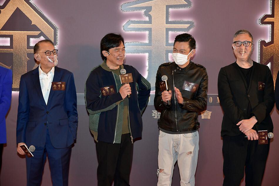 梁朝伟刘德华近20年后再合体 《金手指》计划2022年上映