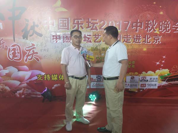中国乐坛2017中秋晚会在北京成功录制