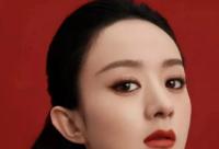 赵丽颖代言某品牌的彩妆造型被官宣首次挑战御姐风格